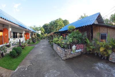 Tayai Guesthouse Tayais House