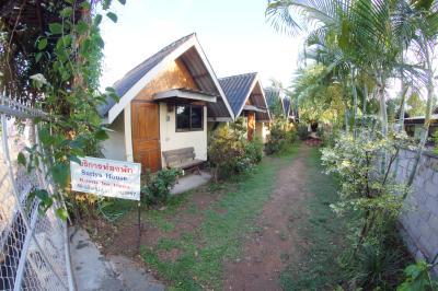 Suriya House