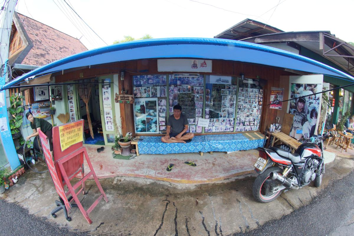 Pong Tatoo Shop