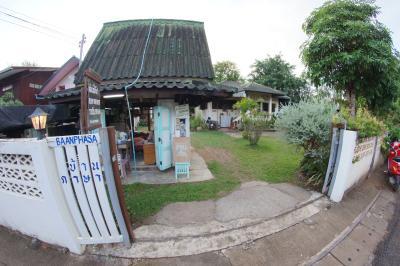 Baan Phasa บ้านภาษา