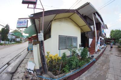 Lamai House