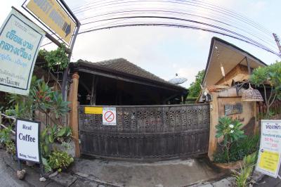 Pai Pura Guest House