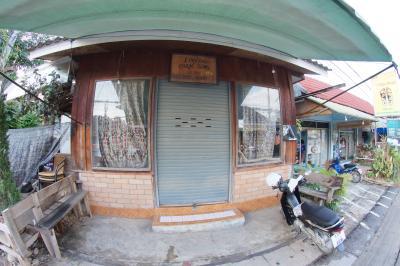 Leather Craft Home @ Pai Kui Kui Shop