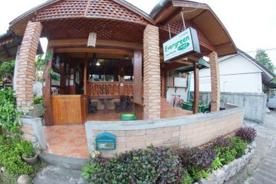 Evergreen Guesthouse