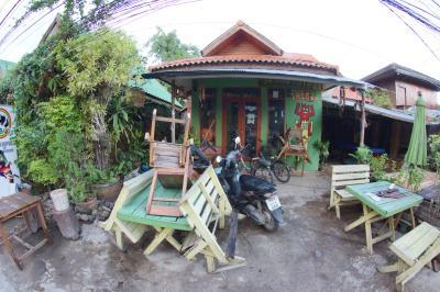 Irie Bar