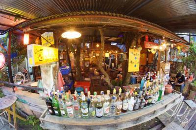 Jikko Cocktail Bar