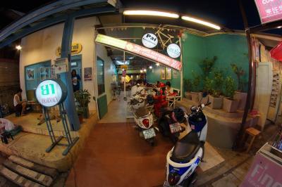 Fine Rice Restaurant