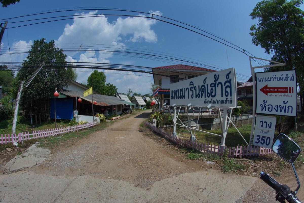 Tamarind House Bungalow