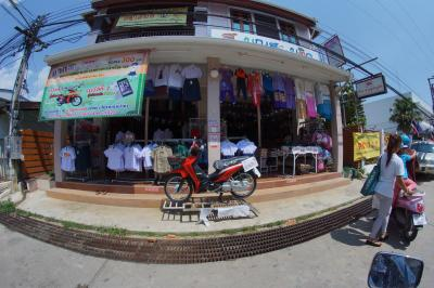 Boonsong Boutique