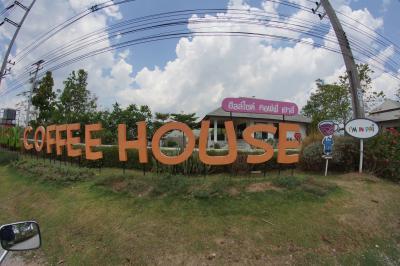 Hillside Coffee House